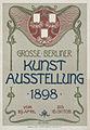 Grosse Berliner Kunstausstellung 1898 von Eduard Liesen.jpg