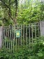 Gryshko Botanic Garden in Kyiv 2014 (1).jpg