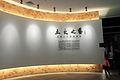 Guangdong Sheng Bowuguan 2012.11.18 09-52-35.jpg