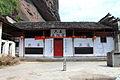 Guangfeng Liushi Zhengyang Gong 2013.04.13 09-55-38.jpg