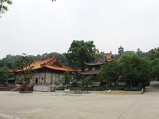 Guangji Temple (Wuhu)