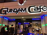 Gundam Cafe entrance at night.jpg