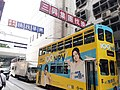 HK 上環 Sheung Wan 急庇利街 Clevely Street tram body ads HPV Keung To May 2021 SS2 02.jpg
