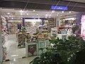 HK 中環 Central 萬宜大廈 Man Yee Plaza Arcade mall August 2018 SSG shop Hallmark.jpg