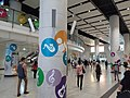 HK 中環 Central 香港站 Hong Kong MTR Station passageway visitors September 2020 SS2 03.jpg