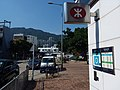 HK 九龍塘 Kln Tong 多福道 To Fuk Road 沙福道 Suffolk Road MTR Station sign September 2019 SSG 10.jpg