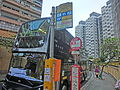 HK 北角半山 North Point Mid-Levels 雲景道 77 Cloud View Road Summit Court Apr-2014 CityBus stop signs.JPG