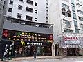 HK 半山 Mid-levels 般咸道 Bonham Road shops April 2019 SSG McDonalds Restaurant.jpg