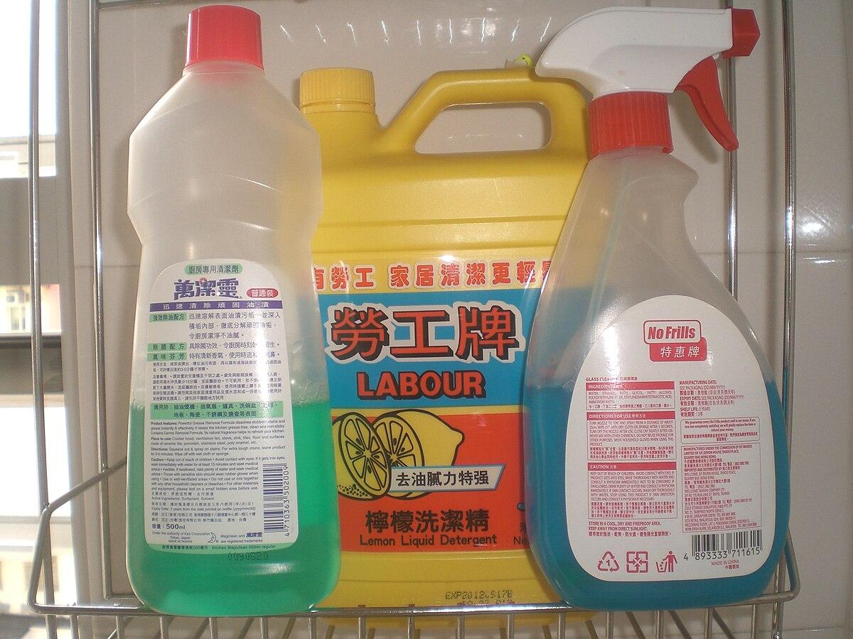 industria de los detergentes Orientados a cubrir las diferentes necesidades del hogar y la industria  línea  de detergentes líquidos y suavizante para lavar ropas, orientados al ahorro.
