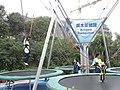 HK 海洋公園 Ocean Park 七彩升空天地 SkyFair sign April-2010 威水笨豬跳Bungee Trampoline 跳彈床 Jump.jpg