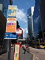 HK 灣仔 Wan Chai 皇后大道東 Queen's Road East bus stop signs near Three Pacific Place September 2019 SSG 03.jpg