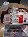 HK 香港機場快線 Airport Terminal T1 shop 麥當勞餐廳 McDonald's Fast Food Restaurant breakfast tray August 2019 SSG 09.jpg