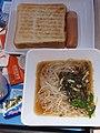 HK CWB 銅鑼灣道 Tung Lo Wan Road 大快活快餐店 Fairwood Restaurant afternoon tea set food bread Rice vermicelli noodle soup n sausage May 2019 SSG 01.jpg