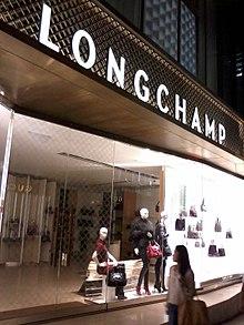 331f5ecb9327 香港店(中環クイーンズ・ロード(英語版)、位置). ロンシャン ...