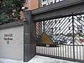 HK Fortress 建華街 Kin Wah Street 楓林花園 Maple Gardens 2nd phase gate door 5-Jan-2013.JPG