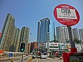 HK Hung Hom Railway Station B T 紅磡鐵路巴士站 半島豪庭 Royal Peninsula Mar-2013 KMBus N241 stop sign Fortune Metropolis.JPG
