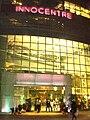 HK Kln Tong Tat Chee Avenue night 創新中心 InnoCentre entrance Jan-2009 a.jpg