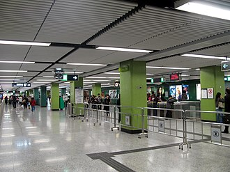 Jordan station - Jordan Station Concourse