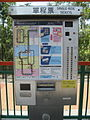 HK MTR LightRail Single RideTickets Machine.jpg