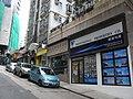 HK Mid-levels 衛城道 6 Castle Road 衛城閣 Windsor Court shop 專業地產 Professional Properties agent May-2012.JPG