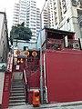 HK SW 上環 Sheung Wan 太平山街 Tai Ping Shan Street red temple December 2020 SS2 02.jpg