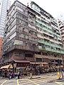 HK SYP 西環 Sai Ying Pun 德輔道西 Des Voeux Road West 11am April 2020 SS2 02.jpg