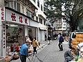 HK SYP 西環 Sai Ying Pun 皇后大道西 Queen's Road West shops n visitors February 2020 SS2 07.jpg