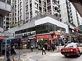 HK Sai Ying Pun 德輔道西 351 Des Voeux Road West 光前大廈 Kong Chian Tower 屈地街 Whitty Street Jan 2019 SSG.jpg