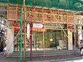 HK Sheung Wan Bonham Strand West Bamboo Works a.jpg