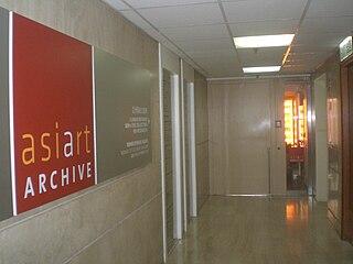 Asia Art Archive