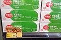 HK TKL 調景嶺 Tiu Keng Leng shop 惠康超市 Wellcome Supermarket May 2019 SSG Facial tissues.jpg