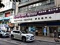 HK TST 尖沙咀 Tsim Sha Tsui 漢口道 Hankow Road September 2020 SS2 27.jpg