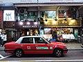 HK TST 尖沙咀 Tsim Sha Tsui 漢口道 Hankow Road shop March 2020 SSG 29.jpg