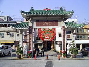 HK TaiWeiTsuen Archway2