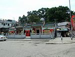 HK TinHau and HipTin Temple SaiKungHui.jpg