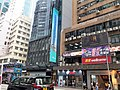HK WC 灣仔 Wan Chai 灣仔商業中心 Wanchai Commercial Centre April 2021 SS2 02.jpg