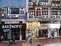 HK tram 7 view 港島東區 Eastern District 西灣河 Sai Wan Ho 筲箕灣道 Shau Kei Wan Road March 2021 SSG 30.jpg