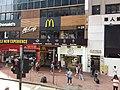 HK tram view CWB 銅鑼灣 Causeway Bay 怡和街 Yee Wo Street McDonald's Restaurant September 2019 SSG 05.jpg