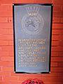 HMS Dasher memorial, Brodick.jpg