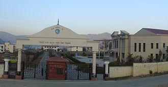Srinagar, Uttarakhand - Campus of HNB Garhwal University