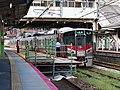 Hachihonmatsu Station temporary platform 2018-09-02.jpg