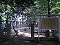 Hachinohe-nanbuke-bosyo.jpg