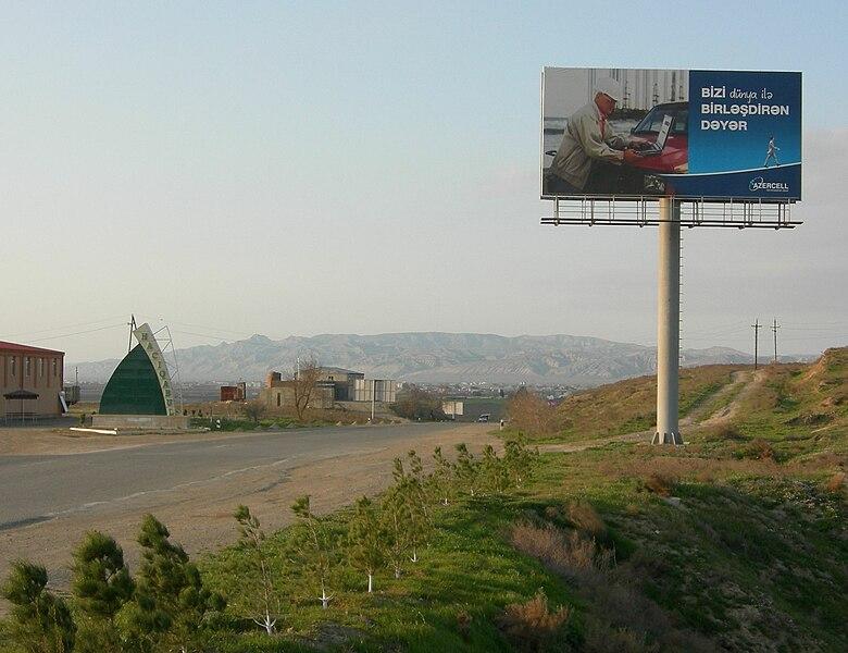 File:Haciqabul rayon road sign.jpg