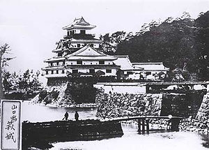 Chōshū Domain - Hagi Castle, the seat of the Mōri Lords of Chōshū