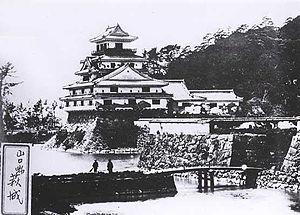 Hagi, Yamaguchi - Main keep (tenshu) of Hagi Castle, before 1880