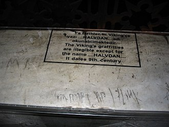 Varangian Guard - One of the runic inscriptions in Hagia Sophia, probably carved by members of the Varangian Guard