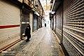 Hamadan Bazaar 2020-04-06 05.jpg
