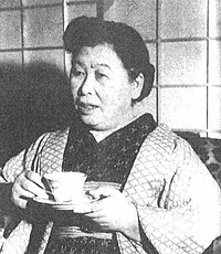 Hanako Muraoka1953.jpg