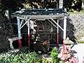 Hand-washing Pavilion of Beitou Fudomyoo Grotto 北投不動明王石窟手水舍 - panoramio.jpg