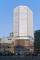 Hankyu Department Store Osaka Japan01-r.jpg